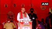 अमित शाह ने राहुल गांधी को बताया पर्यटक नेता, बोले- क्या हमें बंगाल में घुसपैठ नहीं रोकनी चाहिए?