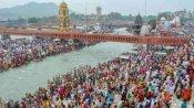 हरिद्वार कुंभ से दिल्ली लौटने वालों को देनी होगी जानकारी, रहना होगा 14 दिन 'Home Quarantine'
