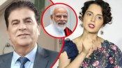 कंगना रनौत और पूर्व IAS अधिकारी मे छिड़ी ट्विटर वॉर, 'प्रधानमंत्री ही हैं देश...' पर लगाई एक्ट्रेस की क्लास
