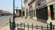 कोरोना का खौफ: लखनऊ में 21 अप्रैल तक बंद रहेंगे बाजार, व्यापारी नेता बोले- जान रही तो पैसा कमा लेंगे