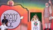 एक दिन में मोदी सरकार के तीन फैसले क्या चुनावों में भाजपा की उम्मीदों को बेहतर करेंगे?