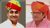 Nathi ka Bada Video : राजस्थान में नाथी का बाड़ा के बाद खाला का बाड़ा ट्रेंड में, असम वालों की बाड़ाबंदी भी