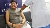 केंद्रीय मंत्री पीयूष गोयल ने लगवाई कोरोना वैक्सीन, जानिए आज किस किसने लगवाया टीका