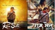 अक्षय कुमार के बाद 'राम सेतु' फिल्म के 45 जूनियर आर्टिस्ट कोरोना संक्रमित, रोकी गई शूटिंग