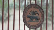 RBI ने बिहार के कॉपरेटिव बैंक पर लगाया जुर्माना, नोटबंदी और केवाईसी संबंधी नियमों का किया था उल्लंघन