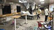 गुजरात: सूरत के अस्पताल में लगी आग, 4 कोरोना मरीजों ने गंवाई जान
