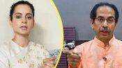 Kangana Ranaut ने महाराष्ट्र सरकार को बताया 'चंगु-मंगु गैंग', यूजर्स ने उन्हें ही कर दिया ट्रोल