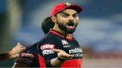 IPL 2021 Salary: कोहली हैं सबसे महंगे कैप्टन, जानिए सभी टीमों के कप्तानों की सैलरी