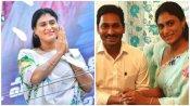 आंध्र प्रदेश के CM रेड्डी की बहन शर्मिला 8 जुलाई को करेंगी तेलंगाना में अपनी पार्टी का ऐलान, समझें मायने