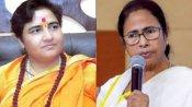 भाजपा सांसद प्रज्ञा ठाकुर ने ममता बनर्जी को कहा कलंकिनी, ताड़का