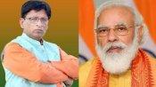 UP: भाजपा के सहसंगठन मंत्री भवानी सिंह का कोरोना से निधन, PM मोदी ने जताया दुख