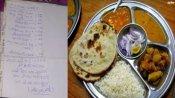 250 कोरोना मरीजों को खाना खिला रहा हलवाई, लिखी ऐसी बात कि लोग हो गए इमोशनल