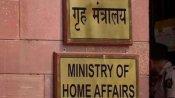 पश्चिम बंगाल में कानून-व्यवस्था की स्थिति पर रिपोर्ट भेजें राज्यपाल- गृह मंत्रालय
