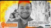 बीजेपी ने जर्नलिस्ट को बताया बंगाल हिंसा में मारा गया पीड़ित, पत्रकार ने ट्वीट कर कहा-मैं जिंदा हूं
