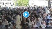 VIDEO: हैदराबाद में जुटी हजारों की भीड़, ज्यादातर लोगों पर नहीं था मास्क, कोविड नियम भंग हुए