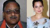 कंगना रनौत के बयान पर भड़के गोरखपुर के BJP MLA, ट्वीट कर बोले- 'मूर्ख औरत'