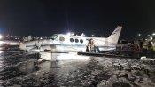 Video: उड़ान भरते ही एयर एंबुलेंस का निकला पहिया, मुंबई एयरपोर्ट पर हुई इमरजेंसी लैंडिंग