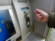 ATM: सावधान! ATM से बार-बार न निकालें पैसा