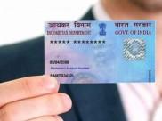 PAN कार्ड में बड़ा बदलाव, आवेदन के लिए पिता का नाम अनिवार्य नहीं