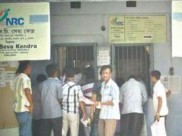 Assam NRC: अंतिम सूची में नाम नहीं होने पर छिन सकता है मताधिकार