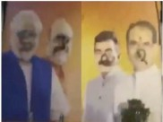 भोपाल में बीजेपी के महाकुंभ से पहले पीएम मोदी और अमित शाह के पोस्टर पर पोती कालिख