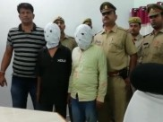 VIDEO: प्रतापगढ़ में नकली नोट छापने वाली मशीन के साथ दो गिरफ्तार
