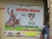 कानपुर में खुला 'ISI'का मुख्यालय, गधे पर बैठे दिखे पाकिस्तान आर्मी चीफ 'बाजवा'