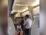 Video: विमान के भीतर किया प्रेम का इजहार, एयर होस्टेस की गई नौकरी