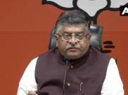 राफेल डील पर बीजेपी का पलटवार, कहा-'कांग्रेस पार्टी भ्रष्टाचार की जननी है'