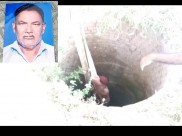 बुरी नीयत रखता था ससुर, बहू ने प्रेमी के साथ मिलकर दी दर्दनाक मौत