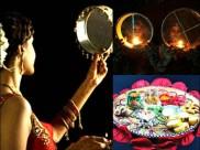 Karwa or Karva Chauth 2018: करवा चौथ की संपूर्ण पूजन विधि
