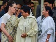 ममता बनर्जी की मेगा रैली में शामिल नहीं होंगे राहुल-सोनिया, विपक्षी एकता को तगड़ा झटका