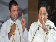 SP-BSP महागठबंधन बनते ही कांग्रेस को झटका, पूर्व विधायक BSP में शामिल