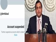 भारत के एक इशारे पर पाकिस्तान विदेश मंत्रालय के प्रवक्ता का Twitter अकाउंट सस्पेंड
