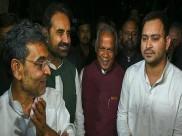 बिहार महागठबंधन से बड़ी खबर, RJD के अल्टीमेटम पर झुकी कांग्रेस, अब इतनी सीटों पर लड़ेगी चुनाव