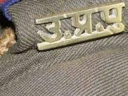 यूपी में दरोगा को 'भाजपाई' बनना पड़ा महंगा, नंबर प्लेट पर 'कमल' छपवाने पर FIR दर्ज