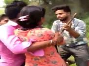 बिहार: प्रेमी जोड़े से मारपीट और अभद्रता का वीडियो वायरल