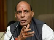 केंद्र सरकार ने 'जमात-उल-मुजाहिदीन बांग्लादेश' को आतंकी संगठन घोषित किया