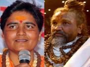 प्रज्ञा सिंह ठाकुर के खिलाफ देशद्रोह का केस दर्ज करे चुनाव आयोग- कंप्यूटर बाबा