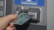 अगर इन 3 बैंकों में है खाता तो ATM से अनलिमिटेड बार निकाल सकते हैं कैश