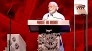 मोदी के हस्ताक्षर वाला 'मेक इन इंडिया' का फर्जी प्रमाण पत्र दिखाकर लगाया करोड़ों का चूना
