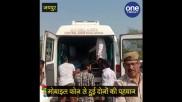 जयपुर के जंगल में मरे पाए गए युवक-युवती, पास ही पड़ा था उनका मोबाइल