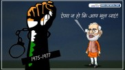 अब मोदी सरकार कांग्रेस के लिए करना चाहती है ये खास इंतजाम!