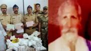 मुंबई में भीख मांगने वाला राजस्थान का बिरदीचंद निकला लखपति, बोरियों में भरे मिले रुपए गिनती रह गई पुलिस