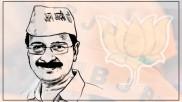 दिल्ली विधानसभा चुनाव: भाजपा की तरफ से फेंकी जा रहीं बाउंसर को क्यों डक कर रहे हैं केजरीवाल?