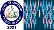 Census 2021: पहली बार मोबाइल एप के द्वारा भी ली जाएगी जानकारी: गृह मंत्रालय