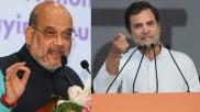 दिल्ली के चुनावी मंच पर लिखी जा रही बिहार चुनाव की पटकथा, यहां थोड़ा दो वहां ज्यादा लो