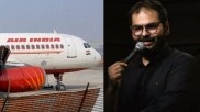 'कुणाल कामरा' का नाम देखते ही एयर इंडिया ने कैंसिल किया टिकट, बाद में निकला बिल्कुल अलग मामला