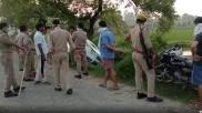 बिजनौर: सड़क किनारे खड़े लोगों को रौंदते हुए निकली अनियंत्रित कार, तीन की मौत
