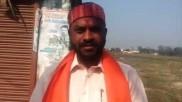 उमा भारती के बाद भाजपा की सहयोगी पार्टी के विधायक बोले- ऐसा लगता है भगवान राम सिर्फ भाजपा के ही हैं